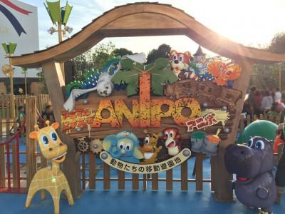 大阪エキスポシティ 混雑状況 混雑予想 行列 待ち時間 感想 駐車場 渋滞 営業時間 アクセス 店舗 初出店 アニポ ANIPO 移動遊園地 アミューズメント キャラクター