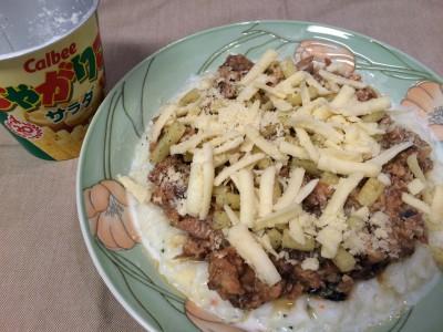 さばりこリゾット じゃがりこ さば味噌煮缶詰 今ちゃんの実は 一流料理人が食べている極上の夜食 レシピ 作り方 簡単