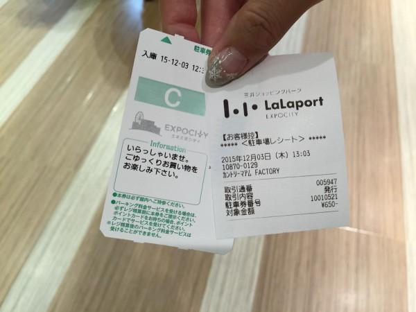 ららぽーとエキスポシティ EXPOCITY 平日 行ってきました 混雑 レストラン 大阪 飲食店 グルメ 待ち時間 おすすめ 感想 スイーツ 電子マネー 駐車券