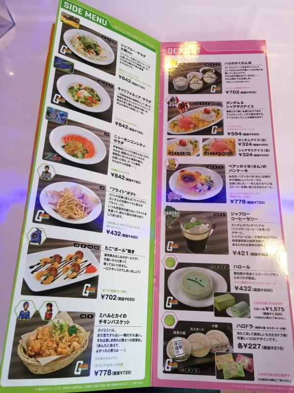 ららぽーとエキスポシティ EXPOCITY 平日 行ってきました 混雑 レストラン 大阪 飲食店 グルメ 待ち時間 おすすめ 料金 メニュー カフェ ガンダムスクエア 限定 制服 お土産