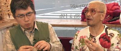 松本家の休日 松ちゃん 宮迫 たむけん さだ子 グルメ 吹田 1位 パン 食べログ エキスポシティ ル・シュクレ・クール ランキング