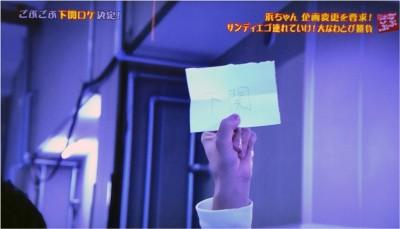 ごぶごぶ 放送内容 浜ちゃん 淳 ライセンス 毎日放送 ブログ 写真 DVD ロケ日 中崎町 縄跳び 海外ロケ カフェ