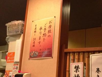 花くじら本店 おでん 大阪福島 有名 行列 持ち帰り ミシュラン ビブグルマン 人気 メニュー はなくじら