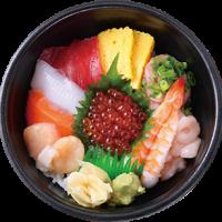 大丸梅田店 どんぶりグランプリ ちちんぷいぷいで紹介 メニュー 1位 スタンプラリー 京樽 海鮮彩り丼