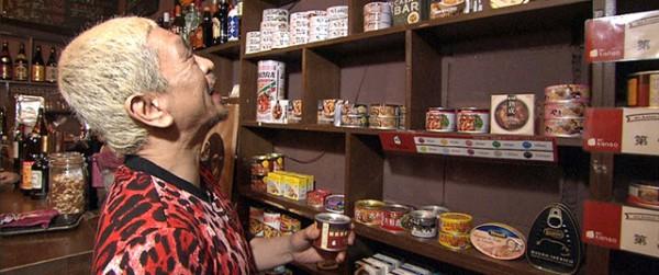松本家の休日 松ちゃん 宮迫 たむけん さだ子 動画 ロケ日 グルメ 収録 ボルタリング 缶詰バー