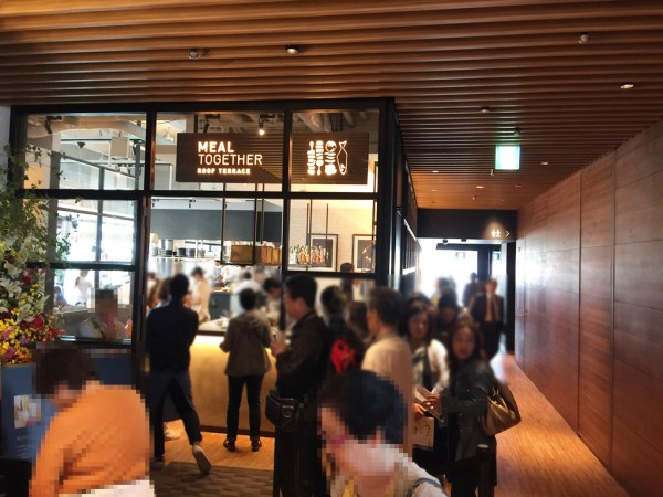 ツタヤ TSUTAYA 枚方T-SITE 枚方市駅 混雑 行列 飲食店 レストラン 予約アプリ ランチメニュー MEAL TOGETHER ROOF TERRACE ミールトゥギャザー ルーフテラス 手ぶらBBQ イタリアン ピザ