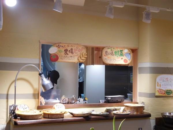 ツタヤ TSUTAYA 枚方T-SITE 枚方市駅 百貨店 駐車場 混雑 TSUTAYA 農場ものがたりレストラン モクモク 自然食ビュッフェ パン ソーセージ ハム