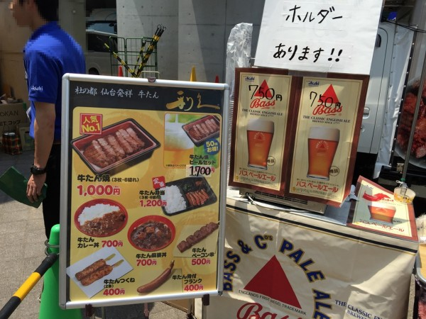 甲子園ビアフェスタ 阪神タイガース ビアガーデン 海外ビール B1グルメ フードメニュー イベント ステージ 吉本芸人 ミズノスクエア 混雑 値段 ビアジョッキホルダー 先着