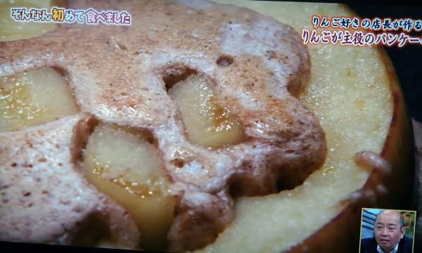 ちちんぷいぷい はじめて食べました MBS グルメ 人気 行列 待ち時間 お取り寄せ 混雑 りんごスタックパンケーキ りんご丸ごと1個 elicafe by Cafe-inn エリカカフェ りんごラテ