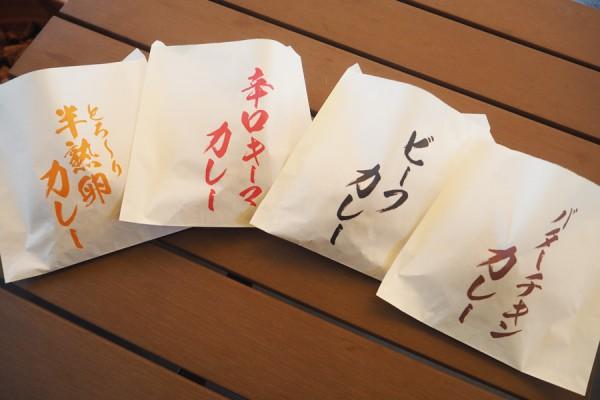 咖喱&カレーパン 天馬 東京で人気 関西初 オープン 行列 千日前