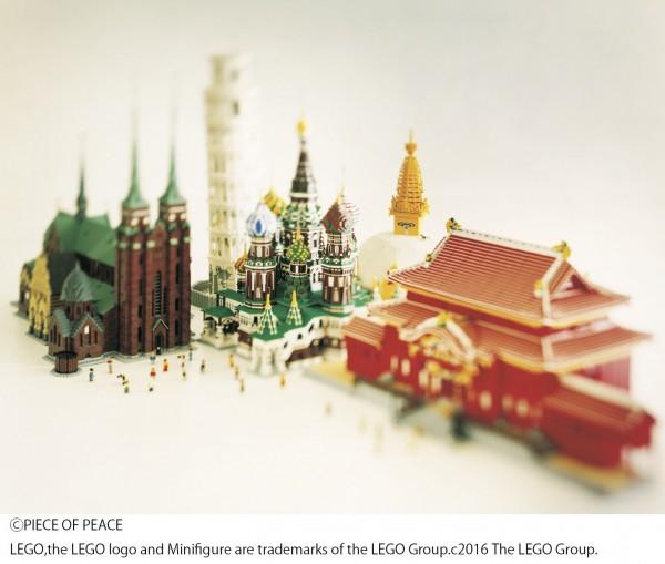 高野山 レゴブロックで作った世界遺産展 金剛峰寺 根本大塔 万里の長城 厳島神社 モンサンミシェル