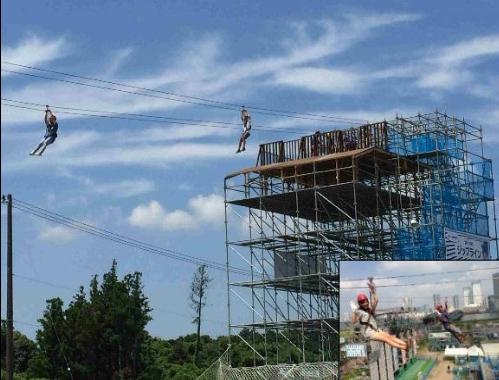 天王寺公園 てんしば ジップライン ミニボルタリング てんしば・夏あそび2016 ハルカス300