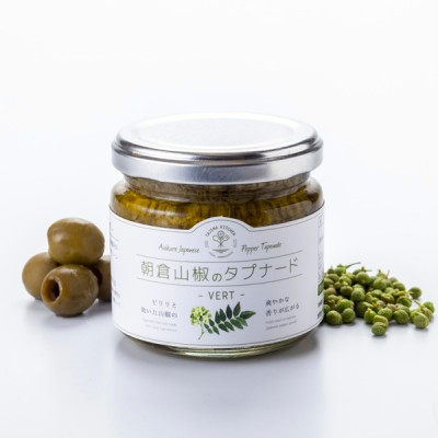 朝倉山椒のタプナード ほんわかテレビ 兵庫県養父市 万能調味料 魔法の調味料 海外のシェフ