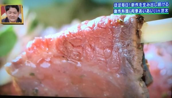 今ちゃんの実は 今田 サバンナ 高橋 八木 銭湯 グルメ ロケ 収録 8月31日 茨木 山水温泉 和季あいあい 創作料理 シリアル ローストビーフの昆布じめ