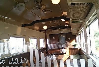 よ~いドン! ファーストトレイン 電車の車輛 カフェ 鳥取ノ荘