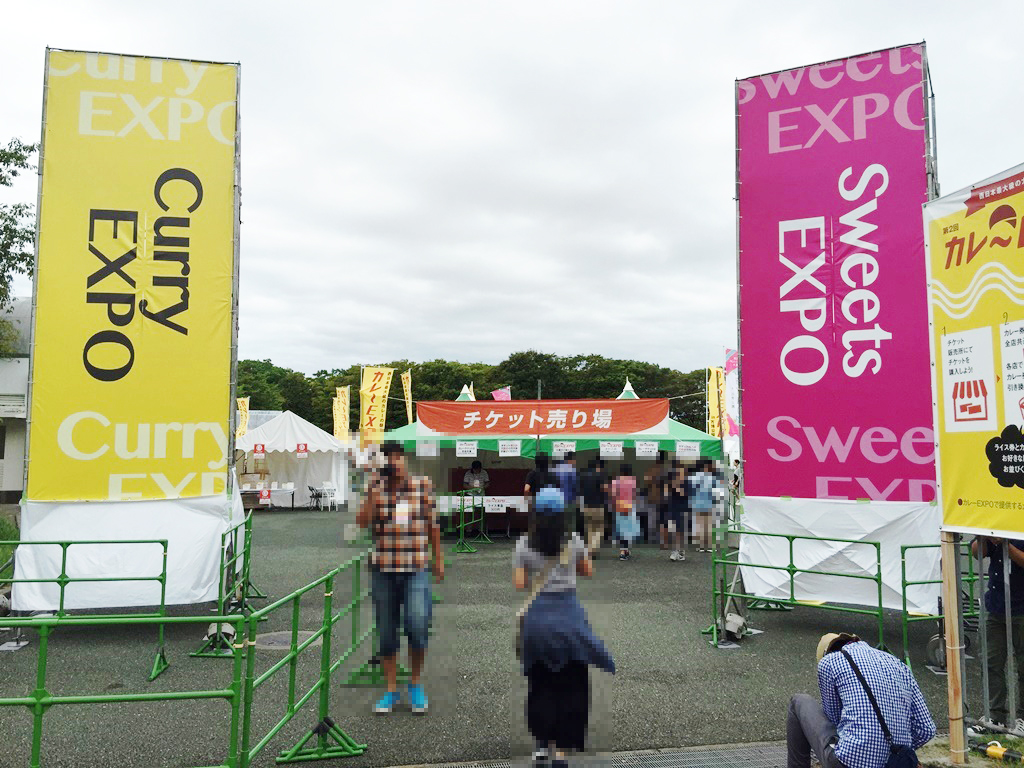 第2回カレーEXPO カレーの祭典 万博記念公園 お祭り広場 スイーツEXPO チケット 割引 アプリ 出店店舗 入場料 値段 金額 カレー通 グルメブロガー エキスポシティ 人気 テレビで紹介