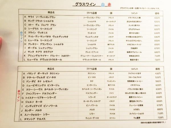 フレンチ風鉄板料理&シャンパーニュ「赤白(コウハク)」の ...