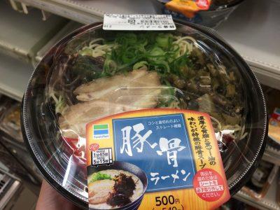 スマステーション コンビニ ファミリーマート 部門別人気ランキング 中華麺部門 濃厚豚骨ラーメン