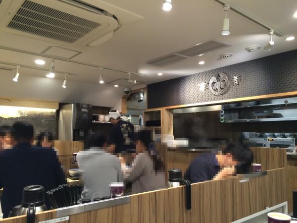 麺屋たけ井 阪急梅田駅 改札内 構内 京都で人気のつけ麺 テレビで紹介 行列 並ぶ 時間 空いている