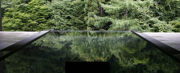 滝乃家・天然温泉
