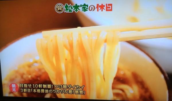 松本家の休日 10月15日 つけ麺大会 マップ 引越し 松ちゃん 宮迫 たむけん さだ子 動画 ロケ日 グルメ 収録 鶴麺 カレーつけそば 豚足 中華そば 黒つけそば