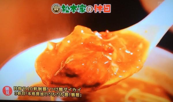 松本家の休日 10月15日 つけ麺大会 マップ 引越し 松ちゃん 宮迫 たむけん さだ子 動画 ロケ日 グルメ 収録 鶴麺 カレーつけそば 豚足 中華そば