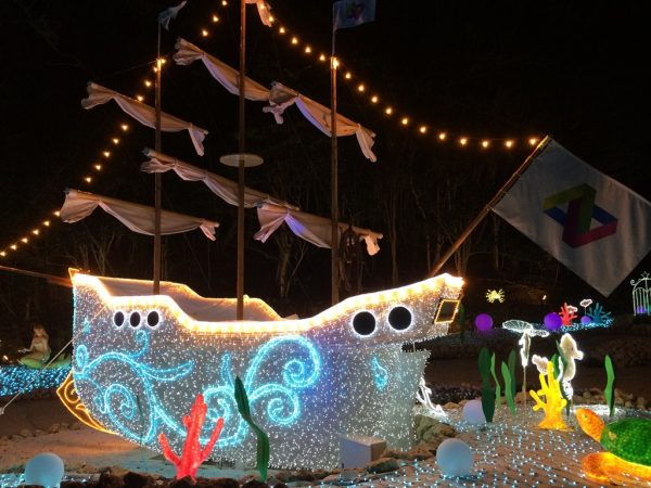 ネスタリゾート神戸 NESTA RESORT KOBE 兵庫 三木 イルミネーション ネスタイルミナ 光の散歩道 入場料 行ってきました ブログ マーメイドパラダイス 海底神殿エナリオス プリンセスネスタ号