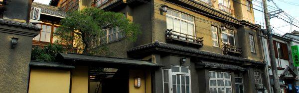 有形文化財の宿 西山本館・外観