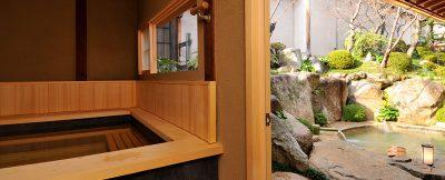 庭園の宿 石亭・木造りの内湯