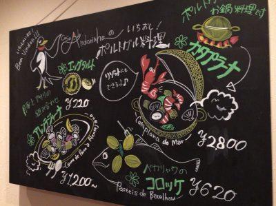 ポルトガル料理専門店 ポルトガル料理専門店 大阪 生カステラ 半熟 パオン・デ・ロー フランセジーニャ バカリャウ サバサンド