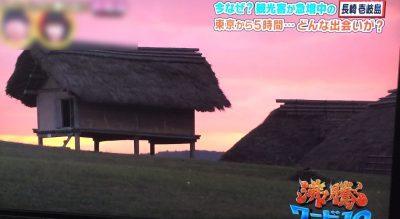 沸騰ワード10 長崎県 壱岐島 日本のモンサンミッシェル 小島神社 神域 パワースポット
