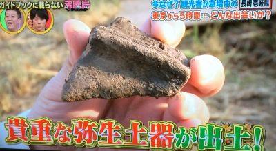 沸騰ワード10 長崎県 壱岐島 日本のモンサンミッシェル 小島神社 神域 パワースポット 弥生土器