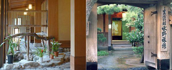 水野旅館の武家屋敷門
