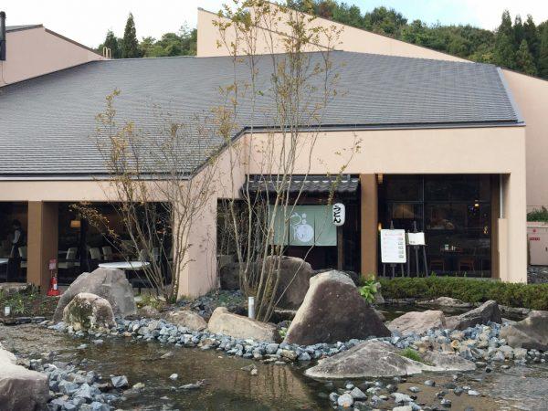 ネスタリゾート神戸 NESTA RESORT KOBE 兵庫 三木 イルミネーション ネスタイルミナ行ってきました グランピング リゾートホテル ザ・パヴォーネ