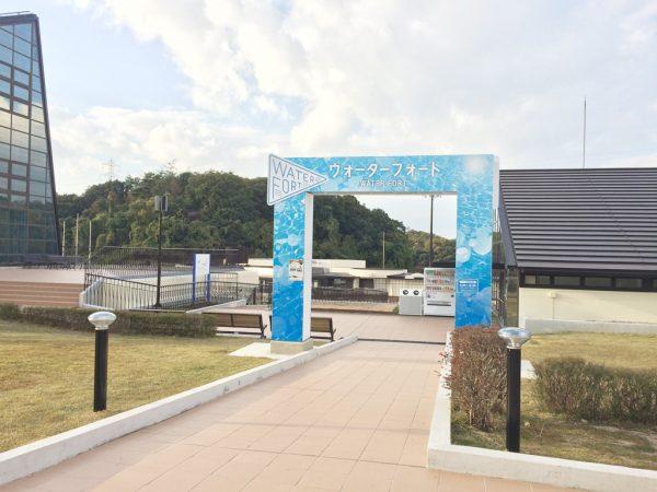 ネスタリゾート神戸 NESTA RESORT KOBE 兵庫 三木 イルミネーション ネスタイルミナ行ってきました グランピング ウォーターフォート プール
