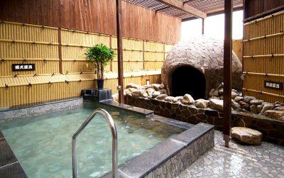 ルートイングランティア太宰府・洞窟風呂