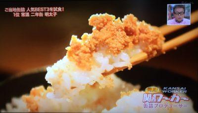 よーいどん 関西ワーカー 京都 缶詰専門店 カンナチュール 人気缶詰 常温 二年缶 明太子 ふくや