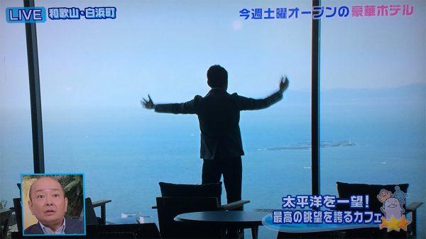 太平洋一望