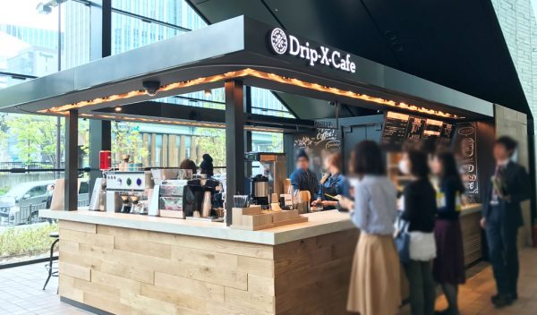 中之島フェスティバルタワーウエスト オープン フェスティバルプラザ レストラン 飲食店 混雑 行ってきました Drip-X-Cafe ドリップエックスカフェ