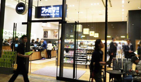 中之島フェスティバルタワーウエスト オープン フェスティバルプラザ レストラン 飲食店 混雑 ファミマ コンビニ