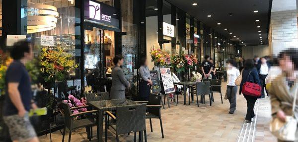 中之島フェスティバルタワーウエスト オープン フェスティバルプラザ レストラン 飲食店 混雑 行ってきました