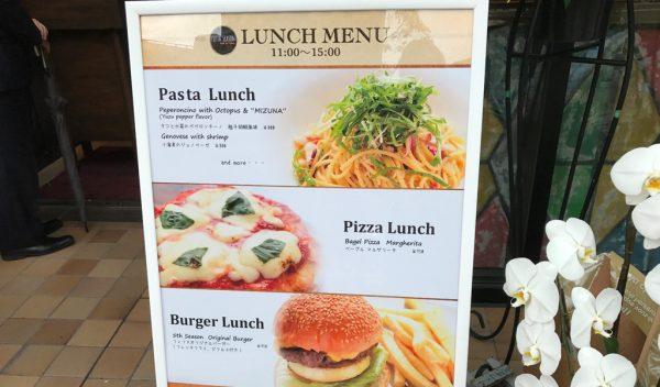 中之島フェスティバルタワーウエスト オープン フェスティバルプラザ レストラン 飲食店 混雑 行ってきました フィフスシーズン チョップドサラダ