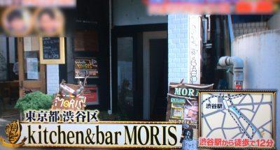 有吉ゼミ ギャル曽根 巨大グルメ カフェ&ゴルゴ松本 Kitchen&Bar MORIS デス辛マグマタコライス