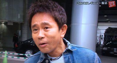 ごぶごぶ レギュラー放送復活 3代目相方 宮根誠司 毎回変わる 朝日放送 ABC