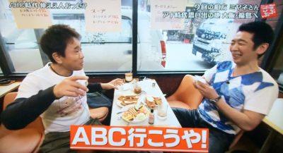 ごぶごぶ レギュラー放送復活 3代目相方 宮根誠司 朝日放送 ABC 藤田 突撃