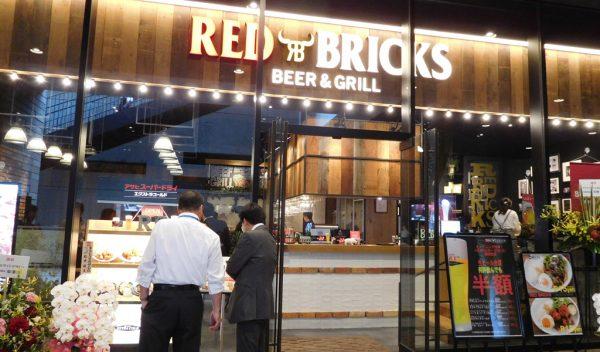 中之島フェスティバルタワーウエスト オープン フェスティバルプラザ レストラン 飲食店 混雑 行ってきました レッドブリックス