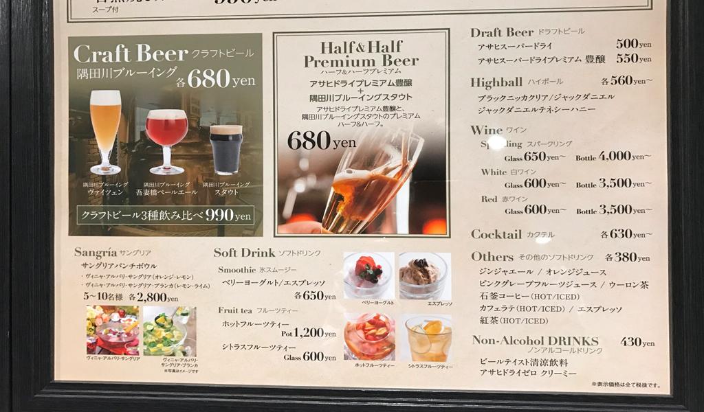 石窯料理とクラフトビール ROAST 中之島 フェス …