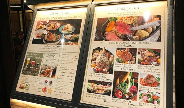 中之島フェスティバルタワーウエスト オープン フェスティバルプラザ レストラン 飲食店 混雑 行ってきました 石窯料理とクラフトビールROAST