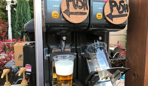 なんばパークス パークスガーデン ザ・ルーフトップ バーベキュー BBQ 屋上 リニューアル 飲み放題 ビアガーデン ビール