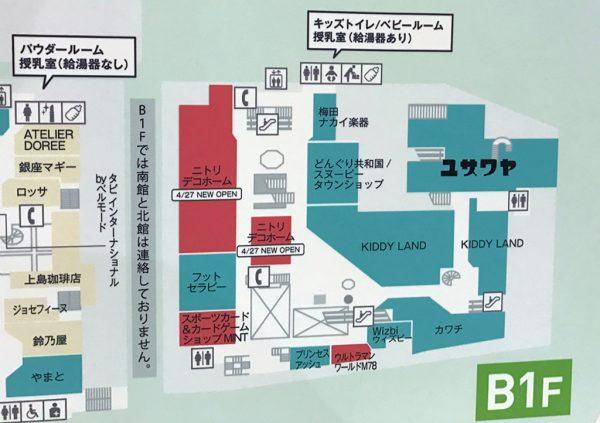 阪急三番街 リニューアルオープン 全国初出店 関西初出店 レゴブロック うめ茶小路 阪急ブリックミュージアム
